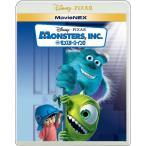 モンスターズ インク MovieNEX Blu-ray Disc VWAS-1503