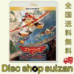 新品送料無料 プレーンズ2/ファイアー&レスキュー MovieNEX  ブルーレイ+DVD+MovieNEXワールド (Blu-ray)DISNEY/ディズニー