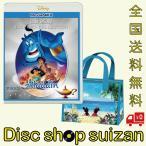 アラジン ダイヤモンド コレクション MovieNEX Blu-ray Disc VWAS-6156