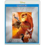 1810 新品送料無料 ライオンキング ダイヤモンド・コレクション MovieNEX  ブルーレイ+DVD+MovieNEXワールド (Blu-ray) DISNEY/ディズニー