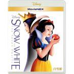 白雪姫 MovieNEX Blu-ray Disc VWAS-6249