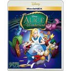 無料 ふしぎの国のアリス MovieNEX Blu-ray ブルーレイ+DVD DISNEY ディズニー 2103