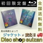 ファインディング ドリー MovieNEX Blu-ray Disc VWAS-6339