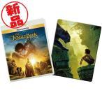 1711 新品送料無料 ジャングル・ブック MovieNEXプラス3Dスチールブック:オンライン数量限定商品 ブルーレイ+DVD+MovieNEXワールド(Blu-ray)DISNEY/ディズニー