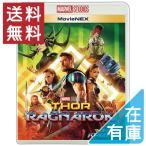 マイティ ソー バトルロイヤル MovieNEX Blu-ray Disc VWAS-6581