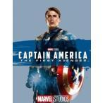 キャプテン・アメリカ/ザ・ファースト・アベンジャー 期間限定アウターケース仕様 MovieNEX ブルーレイ+DVD+デジタルコピー クラウド対応+Blu-ray マーベル