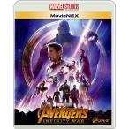 アベンジャーズ インフィニティ ウォー MovieNEX Blu-ray Disc VWAS-6726