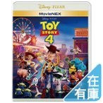 廃盤 トイ・ストーリー4 MovieNEX ブルーレイ+DVD Blu-ray Disney ディズニー TOY STORY PR