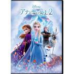 在庫あり 新品 送料無料 アナと雪の女王2 DVD DISNEY ディズニー 価格4 2007NE