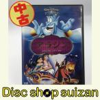 (USED品/中古品) 廃盤 羽賀研二吹き替えプレス アラジン スペシャルエディション 2DVD ディズニー Disney PR