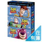 トイ・ストーリー DVD トリロジー・セット 期間限定 トイストーリー ディズニー DISNEY PR