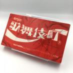 (USED品/中古品) サザンオールスターズ  '99SAS事件簿in歌舞伎町 シークレットライブ  初回限定盤 未DVD VHS ビデオ PR