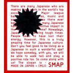 新品送料無料  LIVE MIJ [DVD] SMAP/スマップ/ジャニーズ