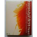 Footsteps In 20 Years Mari Hamada Videoclips Collection  DVD