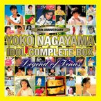 新品送料無料 廃盤  25th ANNIVERSARY 長山洋子アイドル・コンプリートBOX~LEGEND of VENUS~(DVD付) CD+DVD, Limited Edition 長山洋子