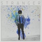 新品 送料無料 星野源 CD Stranger 通常盤 検:夢の外へ 知らない フィルム 価格1 2003