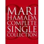 浜田麻里30th ANNIVERSARY MARI HAMADA   COMPLETE SINGLE COLLECTION   初回生産限定