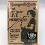 斉藤和義 20th ANNIVERSARY LIVE 1993-2013  20 21   これからもヨロチクビ  at 神戸ワールド記念ホール2013.8.25 邦画 VIBL-720 1