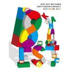 送料無料 関ジャニ∞ 8EST 初回限定盤A CD+DVD 関ジャニエイト 関ジャニ 渋谷すばる ジャニーズ IRR