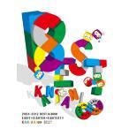 送料無料 関ジャニ∞(エイト) 8EST (初回限定盤B) CD+DVD 関ジャニエイト 関ジャニ 渋谷すばる ジャニーズ IRR
