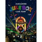 関ジャニ∞ (エイト) KANJANI∞ LIVE TOUR JUKE BOX 初回限定盤 DVD 関ジャニエイト ジャニーズ PR