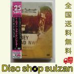 送料無料 ドノヴァン・フランケンレイター アビイ・ロード・セッションズ DVD PR