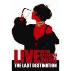 LIVE TOUR 2006 The Last Destination  DVD