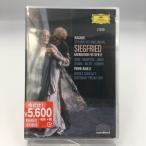 新品 送料無料 ワーグナー:楽劇 ジークフリート DVD ブーレーズ/バイロイト祝祭管弦楽団 PR
