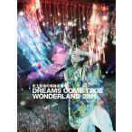 Y 新品送料無料 史上最強の移動遊園地 DREAMS COME TRUE WONDERLAND 2011(初回限定盤)(ドリカム) DVD