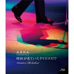 ASKA CONCERT 2012 昭和が見ていたクリスマス   Prelude to The Bookend  Blu-ray