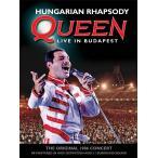 ハンガリアン ラプソディ クイーン ライヴ イン ブダペスト 86  DVD