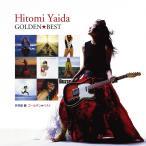 Y 新品送料無料 ゴールデン☆ベスト 矢井田瞳 スペシャル・プライス Limited Edition CD