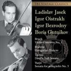 **新品送料無料    TBS Vintage Classics ブルッフ:ヴァイオリン協奏曲第1番/ブラームス:ハンガリー舞曲/タルティーニ SACD