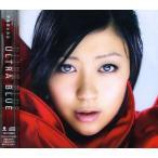 1806 新品送料無料 宇多田ヒカル ULTRA BLUE  CD  ユニバ
