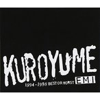 1711 新品送料無料 黒夢 EMI 1994-1998 BEST OR WORST Limited Edition CD
