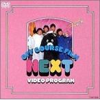 NEXT VIDEO PROGRAM  DVD