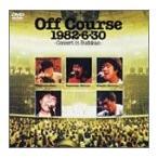 中古DVD/オフコース/Off Course 1982・6・30 武道館コンサート