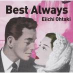 大瀧詠一 新品送料無料  大滝詠一 Best Always 通常盤 CD ナイアガラ ベスト