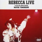 MAYBE TOMORROW  DVD