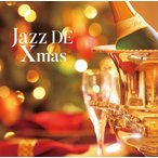 送料無料 決定盤 ジャズ DE クリスマス ベストCD 1802