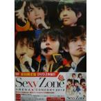 h 新品送料無料  Sexy Zone アリーナコンサート 2012 (DVD初回限定盤) 中島健人
