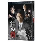 a  新品送料無料   NHK土曜ドラマ 鉄の骨 DVD-BOX 小池徹平  豊原功補