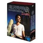 送料無料 J's Journey 滝沢秀明 南米縦断 4800km DVD BOX—ディレクターズカット・エディション—