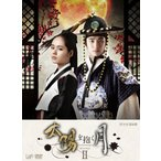 m  新品送料無料   太陽を抱く月 DVD-BOXII ハン・ガイン キム・スヒョン キム・ドフン (監督)
