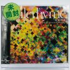新品 ヒルクライム Hilcrhyme 春夏秋冬 〜Hilcrhyme 4Seasons Collection〜 CD PR
