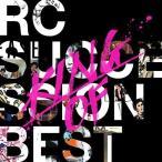 新品 送料無料 RCサクセション CD KING OF BEST 忌野清志郎 RC SUCCESSION ベスト 価格3 2003
