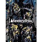 DVD Alexandros live at Makuhari Messe 大変美味しゅうございました 初回限定盤 アレキサンドロス PR