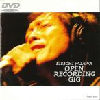 OPEN RECORDING GIG  DVD