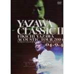 YAZAWA CLASSIC II  DVD