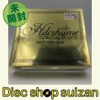 新品 Hilcrhyme BEST 2006 - 2016 ヒルクライム 未開封品 CD PR